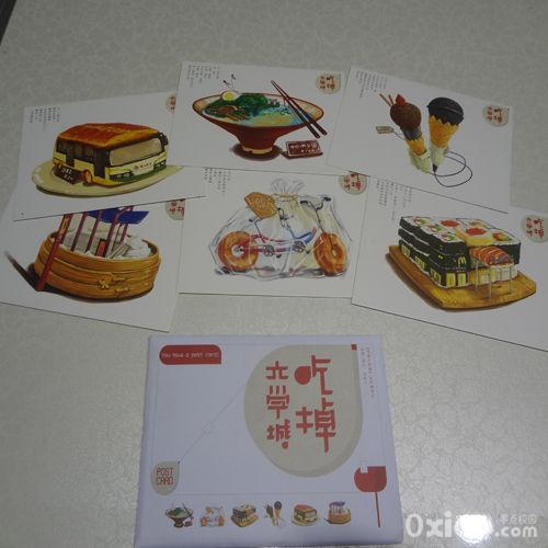 吃掉大学城手绘明信片,内含6张,将大学城内的知名地点变成吃的,一口